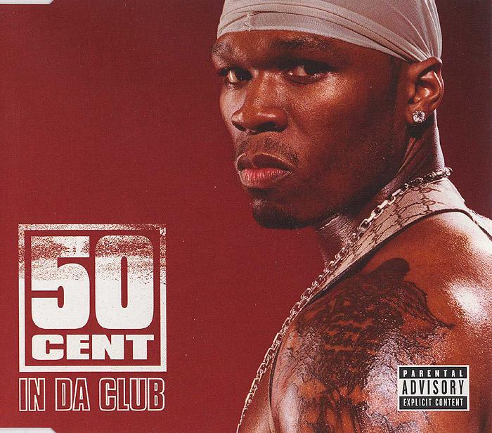 50-cent-in-da-club-clean-shady-cs